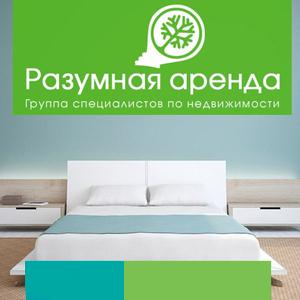 Аренда квартир и офисов Петродворца