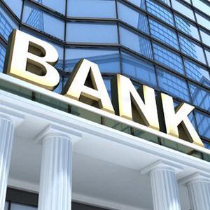 Банки Петродворца