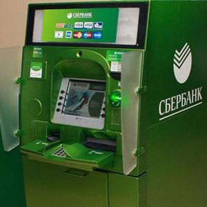 Банкоматы Петродворца