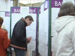 Центры занятости Петродворца