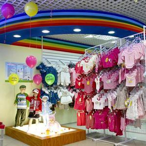 Детские магазины Петродворца
