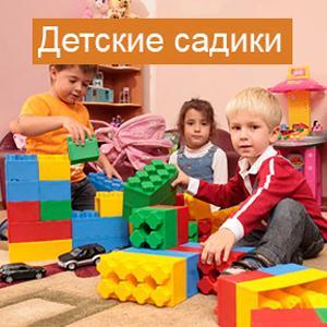 Детские сады Петродворца