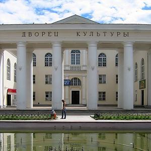 Дворцы и дома культуры Петродворца