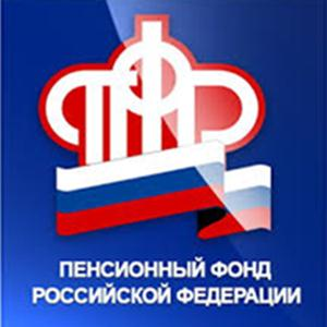 Пенсионные фонды Петродворца