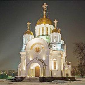 Религиозные учреждения Петродворца