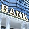 Банки в Петродворце