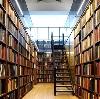 Библиотеки в Петродворце