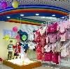Детские магазины в Петродворце