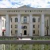 Дворцы и дома культуры в Петродворце