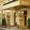 Гостиницы в Петродворце