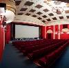 Кинотеатры в Петродворце