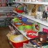 Магазины хозтоваров в Петродворце