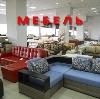 Магазины мебели в Петродворце