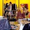 Магазины одежды и обуви в Петродворце