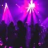 Ночные клубы в Петродворце