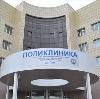 Поликлиники в Петродворце
