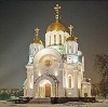 Религиозные учреждения в Петродворце