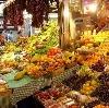 Рынки в Петродворце
