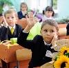 Школы в Петродворце
