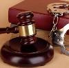 Суды в Петродворце