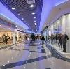 Торговые центры в Петродворце