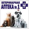 Ветеринарные аптеки в Петродворце