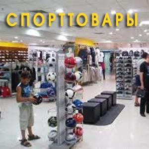 Спортивные магазины Петродворца