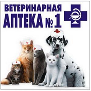 Ветеринарные аптеки Петродворца