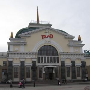 Железнодорожные вокзалы Петродворца